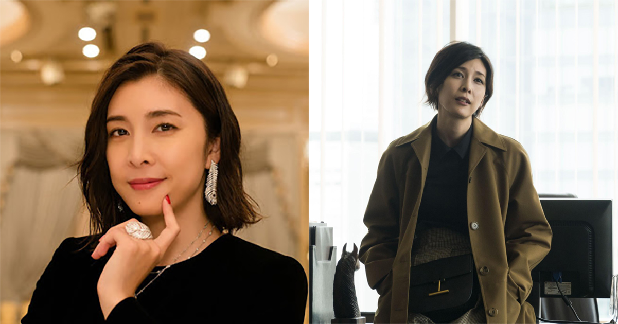 Japanese Actress, Yuko Takeuchi Is Found Dead In Home