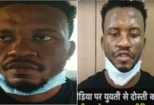 25-year-old Nigerian man arrested in India for duping 62-year-old woman of N16m