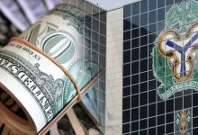 Domiciliary: No plan to convert currencies — CBN